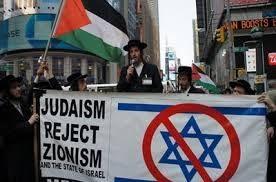 It is Zionism that interests us, not anti-Semitism - Adel Samara
